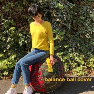 バランスボールのカバー:直径63.5cm用 ダウンロード