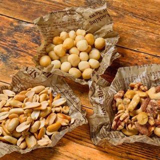 燻製ナッツ3種類詰め合わせ