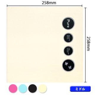 Pure(ピュア) ミドルサイズ  全6色