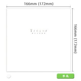 Tresor(トレジャー) 手札サイズ 全1色