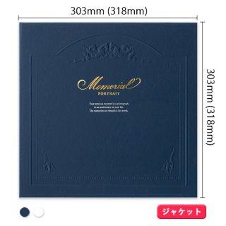 Memorial (メモリアル)ジャケットサイズ 全2色