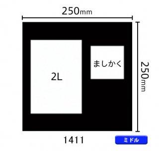 ミドルサイズ中枠 2L、RS(角/2L左下・RS右上)1411