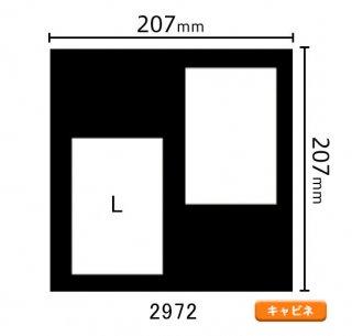 キャビネサイズ中枠 L×2(角/右上斜め)2972<img class='new_mark_img2' src='https://img.shop-pro.jp/img/new/icons29.gif' style='border:none;display:inline;margin:0px;padding:0px;width:auto;' />