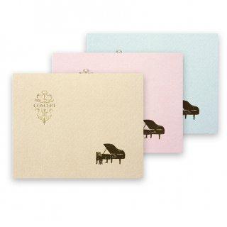 コンサート ピアノ台紙 全3色