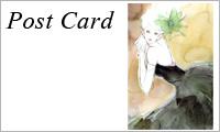 ポストカード一覧