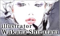Illustrator Wakana / イラストレーター