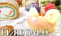 EL REGALO /ハンドメイドアーティスト