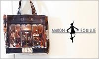 MARON BOUILLIE / パリデザイナーズ