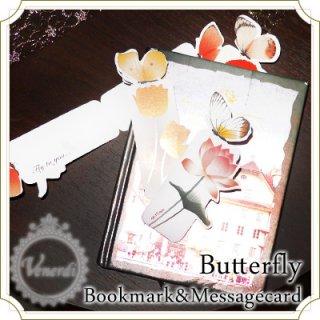蝶ブックマーク メッセージカード -White-