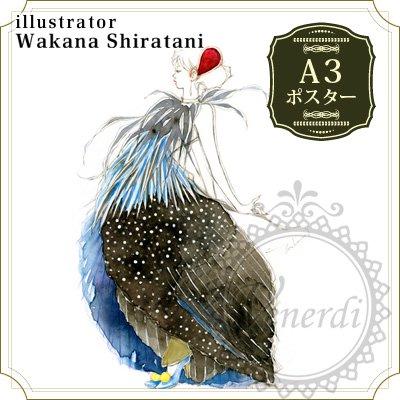 "A3ポスター""Bird""ホロホロ"