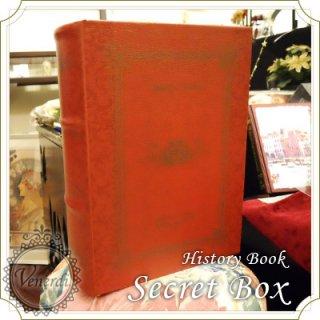 ブック型BOX ヒストリー ノーベル シークレットボックス L