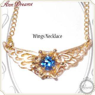 Crown Wingsネックレス ブルー