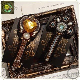 魔法の森の秘密基地の鍵/琥珀の塔の鍵