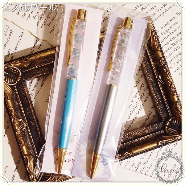ハーバリウムペン