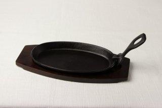 T87 鉄板 ステーキ皿・木製皿付き・ハンドル付き・IH対応