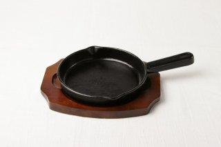 T88 スキレット・木製皿付き