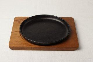 T90 鉄板 ステーキ皿・木製皿付き