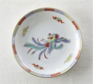 YP737 中華プレート 白 雷紋 不死鳥