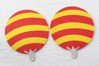 CO036 コースター/うちわ(赤×黄)・ボーダー・夏