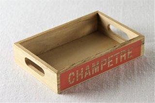 Z122 木製BOX(茶×赤)
