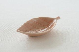 WP169 豆皿/葉(ピンク)