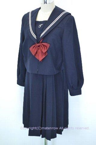 制服図鑑(買取実績) M3190 豊四季中学校 冬セーラー服 リボン