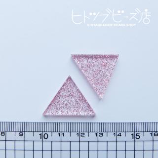 三角形カボション1ペア(2個)セット(ピンクラメ)