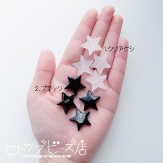 <img class='new_mark_img1' src='https://img.shop-pro.jp/img/new/icons1.gif' style='border:none;display:inline;margin:0px;padding:0px;width:auto;' />星ビーズ4個