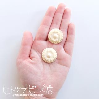 切子風カボション1ペア(2個)ミルキー