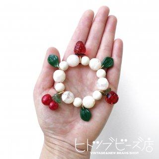 【材料セット】フルーツブレスレット
