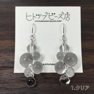 【完成品】鈴丸ビーズのぷくぷくピアス