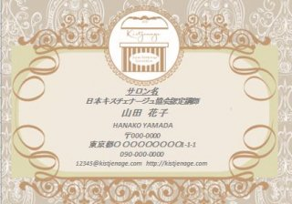 Business card(名刺)