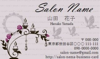 Business card(片面)