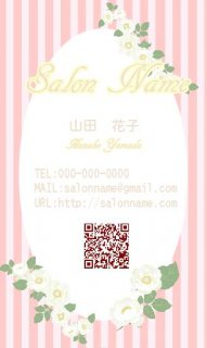 Business card(片面・縦)