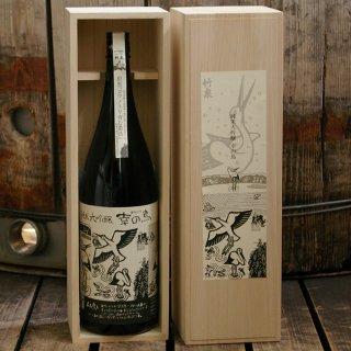 竹泉 純米大吟醸 幸の鳥 1.8L(木箱入り)