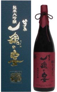竹泉 純米大吟醸 一魂の宴 1.8L