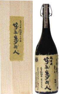 竹泉 純米大吟醸 斗瓶囲い雫酒 夢酔人 1.8L