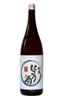 竹泉 純米 にごり酒 1.8L