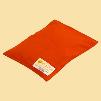 [一般医療機器]トルマリンホットパック 肩・腰用(Sサイズ)