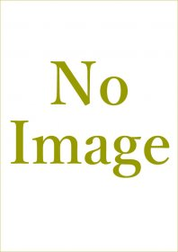 【アルト・サクソフォーン&ピアノ 楽譜】<br>イメージズ <br>作曲:デヴィッド・ビーデンベンダー<br>