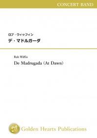 【吹奏楽 楽譜】<br>デ・マドルガーダ <br>作曲:ロブ・ウィッフィン<br>
