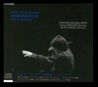 (CD) シェエラザード / 演奏:シンフォニエッタ 静岡 (管弦楽)