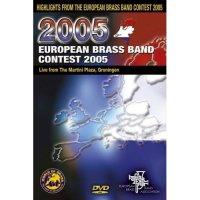 (DVD) ヨーロピアン・ブラスバンド・コンテスト2005 (ブラスバンド)