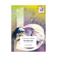 (楽譜) グリーン・ヒル / 作曲:ベルト・アッペルモント (吹奏楽)(スコア+パート譜セット)