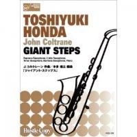 (楽譜) GIANT STEPS / 作曲:J.コルトレーン 編曲:本多俊之 (サクソフォーン5重奏+ピアノ)