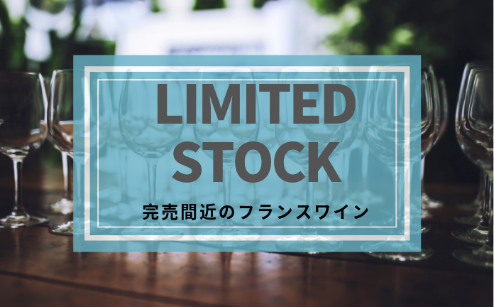 Limited stock logo