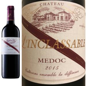 メドック シャトー・ランクラサーブル 2015 Chateau L' Inclassable Medoc 2015