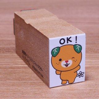 OK!みきゃん(みきゃんゴム印 大)