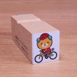 サイクリングみきゃん(みきゃんゴム印 中)