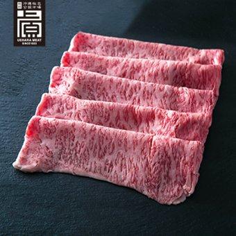 沖縄県産石垣牛 サーロインすき焼きセット(400g)